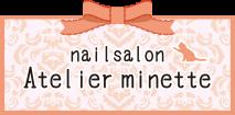 Nailsalon Atelier minette